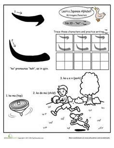 japanese alphabet coloring pages japanese alphabet hiragana coloring language and