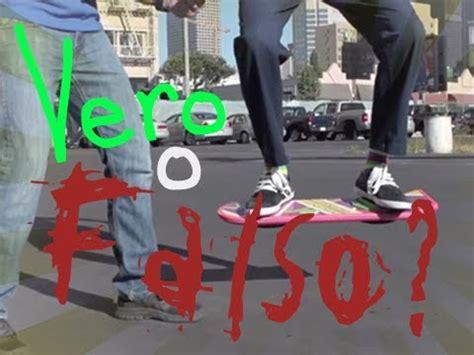 skateboard volante lo skateboard volante 232 realt 224 oppure no