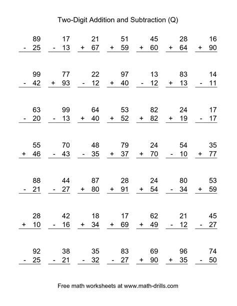 Grade Math Worksheets Printable