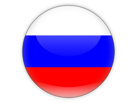 Russia Flag Round Icon Symbol And Emblem Of Country