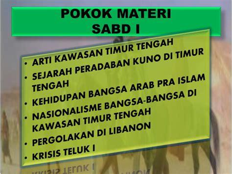 Pokok Poko Materi Statistuk 2 ppt sejarah asia barat daya i powerpoint presentation id 4350669
