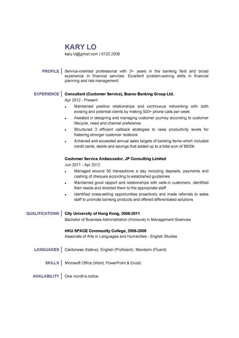 Customer Service Consultant CV   CTgoodjobs powered by