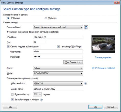 ip viewer deskshare ip viewer kostenlose ip kamera monitoring