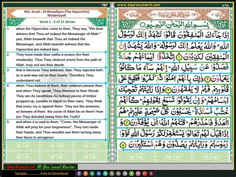 download mp3 al qur an per halaman al quran qur an multimedia software surah 63 al