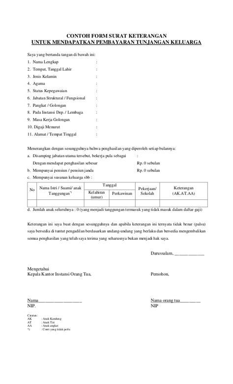 contoh surat permohonan visa anekacontoh 28 images alih status visa