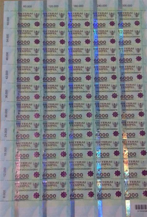 Jual Materai Tempel 6000 Kaskus jual beli materai tempel 6000 1 lembar 150 ribu baru
