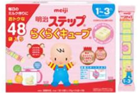 Meiji Step Japan Milk 820gr meiji milk powder hohoemi rakuraku cube japan products
