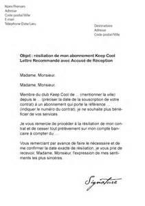 lettre de demission keep cool application letter
