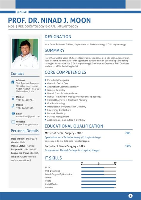 dentist cv sle india resume cv of periodontist