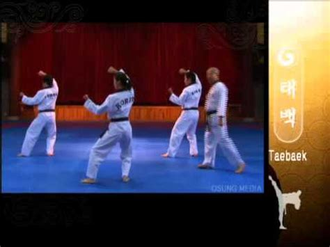 youtube taekwondo pattern 4 grand master kyu hyung lee wtf poomsae taebaek youtube