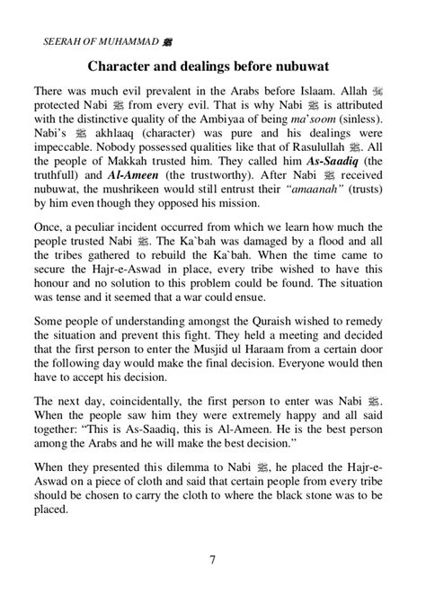 biography about muhammad saw life of prophet muhammad s a w