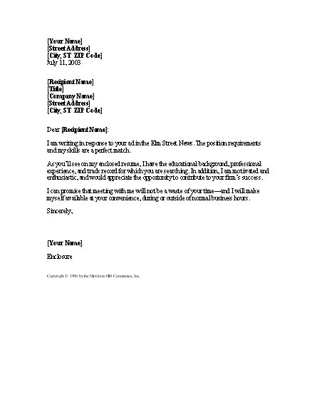Response Letter For Advertisement Exle Resume Exle Cover Letters Responding To Ad In