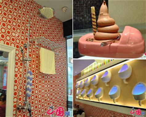 wie schreibt toilette kultur german china org cn ekelig oder k 246 stlich ein