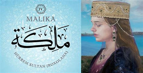 Al Malika 1 malika aramcoworld