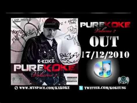 film it k koke k koke quot film it quot ft tan tan x rated pure koke vol 2