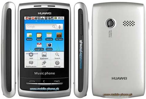 themes huawei y5ii huawei g7005 mobile pictures mobile phone pk