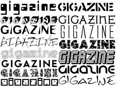 Font Lookup 1万3000個以上のフリーフォントを検索できる Search Free Fonts