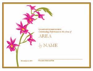 employee performance award free certificate templates in