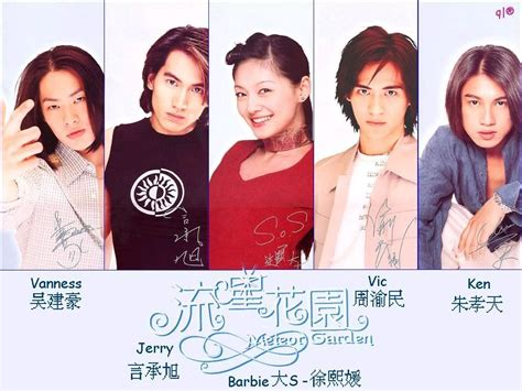 Meteor Garden Cast by Meteor Garden Airs Again On March 31philippines Daily