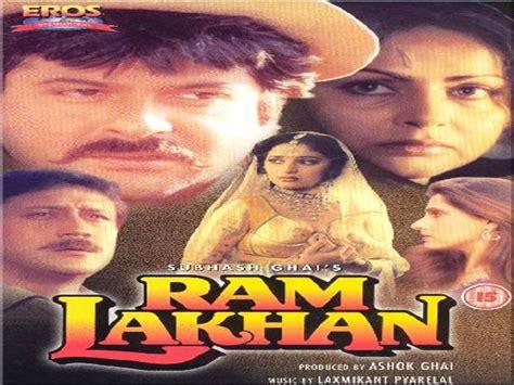 ram lakhan ram lakhan pda by casandraksb on deviantart