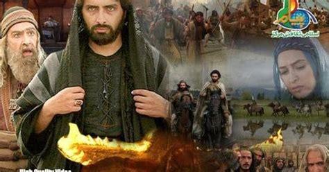 film nabi daud versi islam kumpulan cerita islam kci artikel