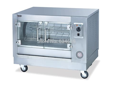 Oven Furnace automatic rotary electric oven barbecue household rotating electrical oven electric oven