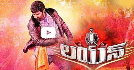 lion film songs download lion 2015 full telugu movie watch online hd download