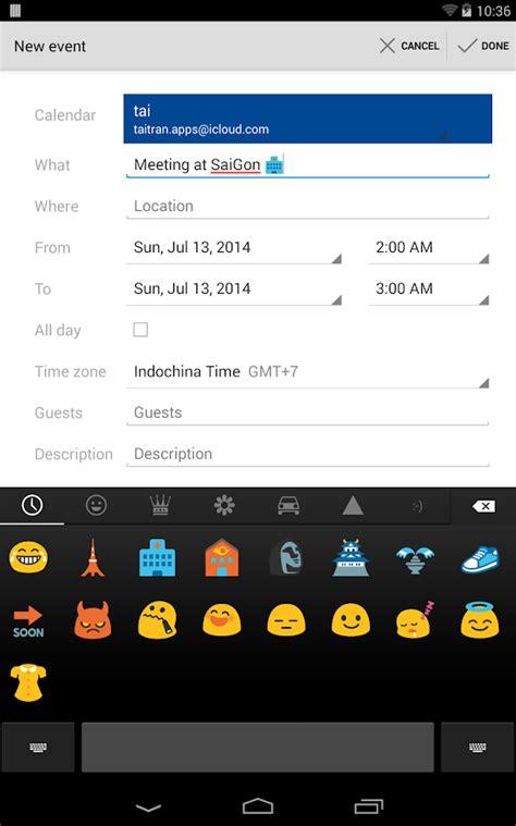 reminders android calendar icalendar sync calendar template 2016