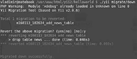 yii migration tutorial yii database migration