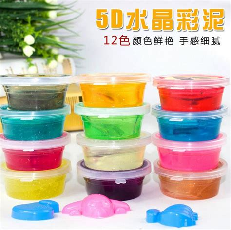 Slime Clay Mainan 1pcs slime clay 24 colors slime toys mud clay non toxic