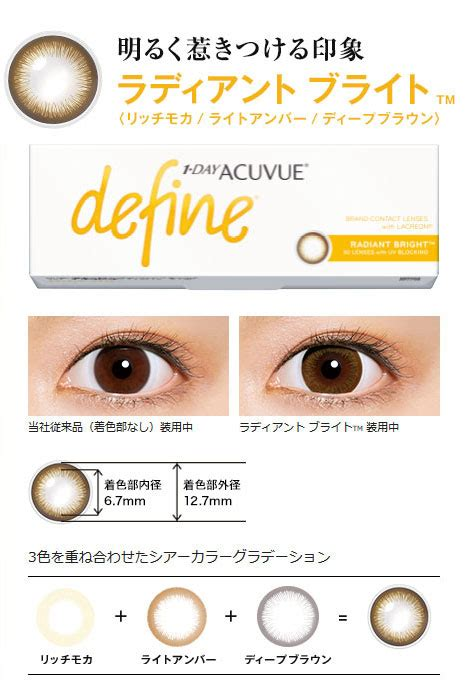 define contact comfort contact lens lens deli rakuten global market 1 day