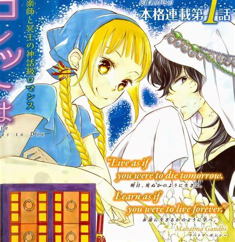 Bloom Cheekiness 05 By Miyuki Mitsubachi hana to yume current serializations of