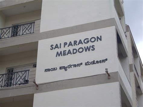 builders paragon in brookefield bangalore price