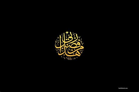 wallpaper laptop muslim computer wallpapers latest islamic pictures hd islamic
