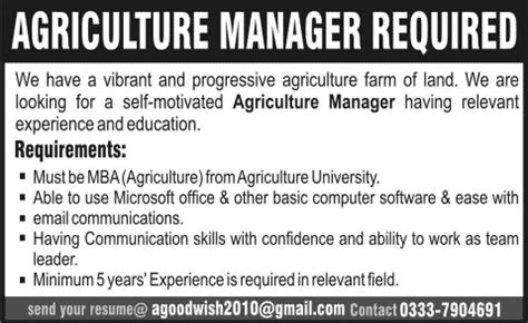 Career In Mba Agribusiness Management by Agriculture Manager In Pakistan 2014 April May In