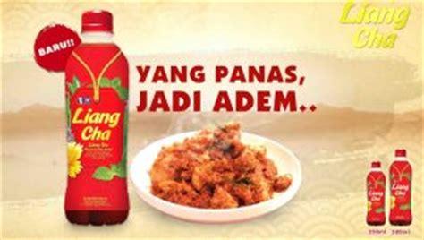 Teh Liang Cha ichitan yen yen seeks to cool spicy food
