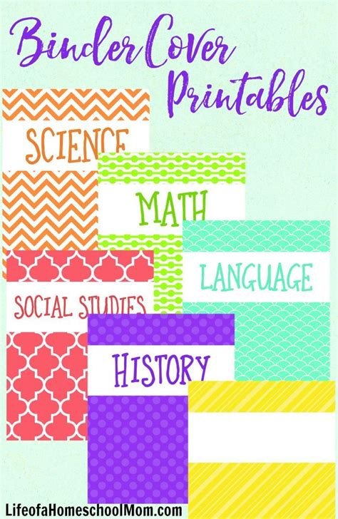 printable binder covers for teachers best 25 printable binder covers free ideas on pinterest
