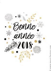 Modèle De Lettre Meilleurs Voeux Carte De Voeux 2018 Envoyer Cette Carte Bonne 233 E Sur Fond Blanc Par La Poste