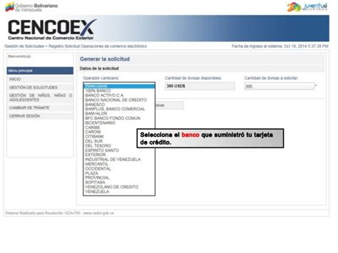 nueva planilla de consignacion de documentos de cencoex cencoex cadivi cencoex cadivi cencoex cadivi compras por