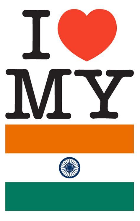 I My by I My India Himalayacakes