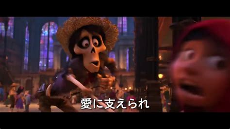 coco song remember me 映画 リメンバー ミー coco remember me japanese preview youtube