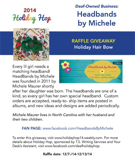 Rafflecopter Giveaway List - holiday hop gift list