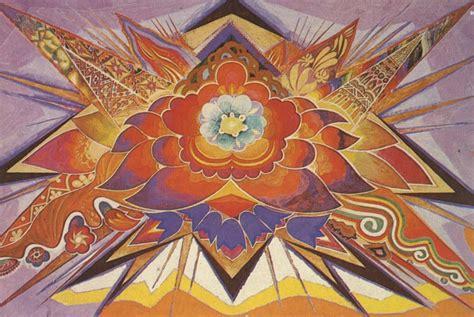 libro decommunised ukrainian soviet mosaics soviet mosaic in ukraine quot coal flower quot krasnodon