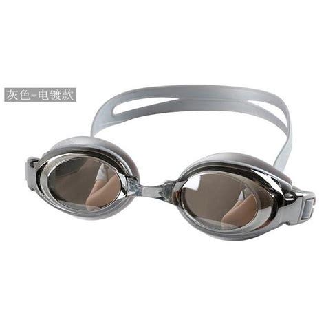 Kacamata Renang Santai Anak Dan Dewasa G4500m 1 kacamata renang 3d anak dan dewasa g1100m gray jakartanotebook