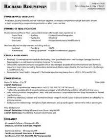 objective on resume for underwriter