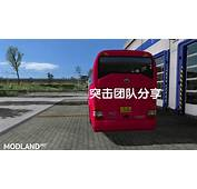 Yutong 6122 Bus 130x Mod For ETS 2