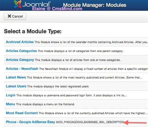adsense joomla joomla 3 0 tutorial how to add adsense to joomla website