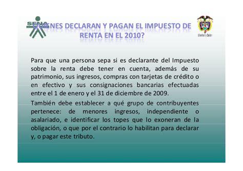 quienes declaran renta personas naturales en el ao 2016 presentacion iva 2010