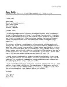 Cover Letter For College Senior 12 Cover Letter Sample For College Student Denial Letter