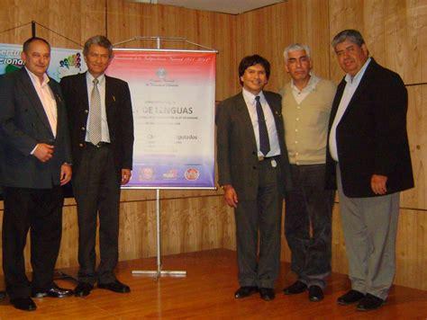 Uaa Mba by Idioma Guarani La Uaa Realiz 211 El Congreso Sobre Ley De